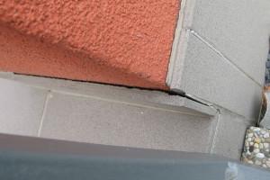 V Česku startují inspekce nemovitostí
