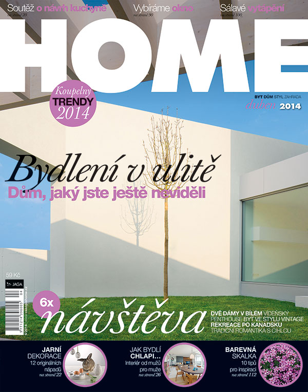HOME_2014_04