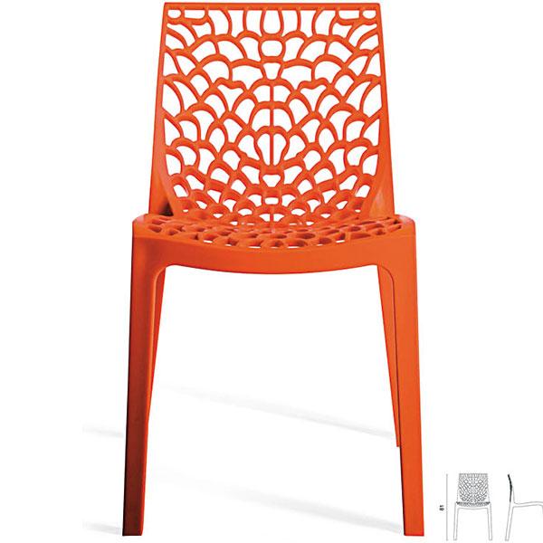 Stohovací židle Gruvyer, Jena nábytek, 52 x 81 x 53 cm, polypropylen, vrůzných barvách, 899 Kč