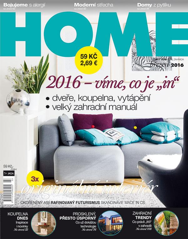 Home_2016_3