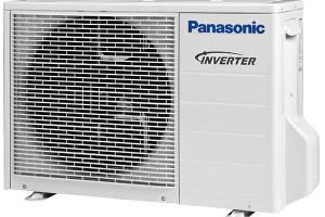 Systém Econavi klimatizací Panasonic Etherea dokáže inteligentními senzory monitorovat lidskou přítomnost, pohyb či nepřítomnost, ale také intenzitu slunečních paprsků. Na základě toho přístroj mění chladicí výkon tak, aby byl zajištěn co nejúspornější provoz při dodržení komfortu daného vytápěním či chlazením. FOTO PANASONIC