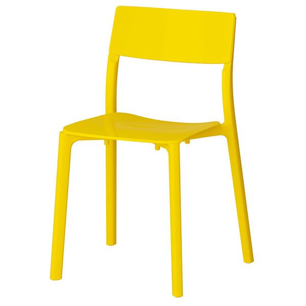 Židle JANINGE, žlutá, šířka 50 cm, hloubka 46 cm, výška 76 cm/44 cm, 999 Kč, IKEA